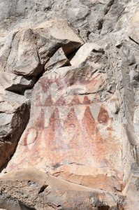 Pictograph on rock wall of Trail to the Past